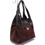 Българска дамска чанта от естествена кожа ЕМИ 100 бордо набук | Дамска чанта | MES.BG