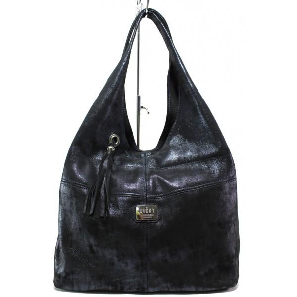 Българска дамска чанта от естествена кожа ЕМИ 100 т.син-сатен | Дамска чанта | MES.BG