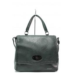 Модерна дамска чанта ФР 6026 зелен | Дамска чанта | MES.BG