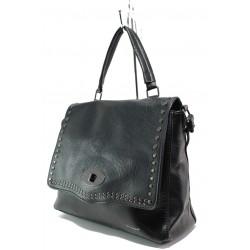 Модерна дамска чанта ФР 6026 черен | Дамска чанта | MES.BG