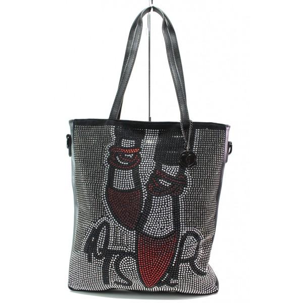 Иновативна дамска чанта с модерна визия ФР 4135 черен | Дамска чанта | MES.BG