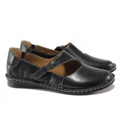 Анатомични дамски обувки от естествена кожа МИ 101 черен | Равни дамски обувки | MES.BG