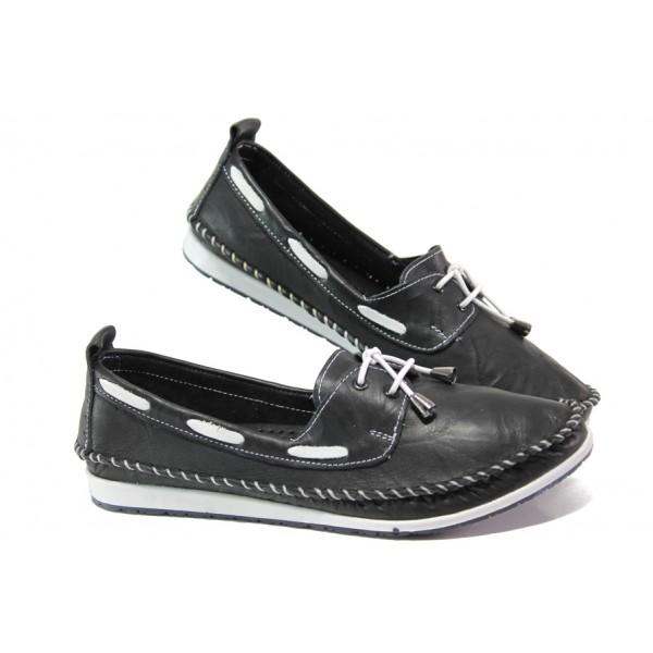 Анатомични дамски мокасини от естествена кожа МИ 308 черен | Равни дамски обувки | MES.BG