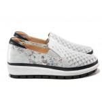 Дамски обувки от естествена кожа МИ 506-84 сребро | Равни дамски обувки | MES.BG