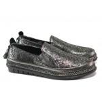 Анатомични дамски обувки от естествена кожа МИ 304-1 графит | Равни дамски обувки | MES.BG