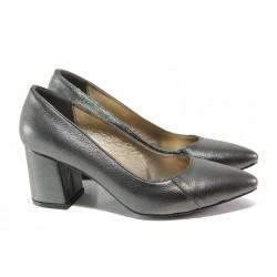 Елегантни дамски обувки ФА 400 сив | Дамски обувки на среден ток | MES.BG
