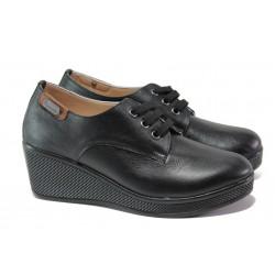 Анатомични дамски обувки от естествена кожа МИ 130 черен | Дамски обувки на платформа | MES.BG