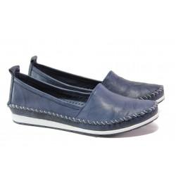 Анатомични дамски мокасини от естествена кожа МИ 307 син | Равни дамски обувки | MES.BG