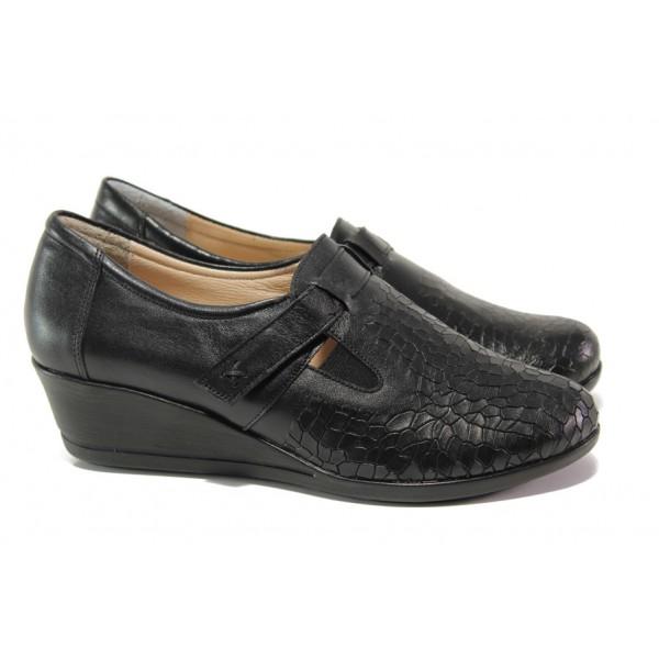 Дамски обувки от естествена кожа МИ 640 черен | Дамски обувки на платформа | MES.BG