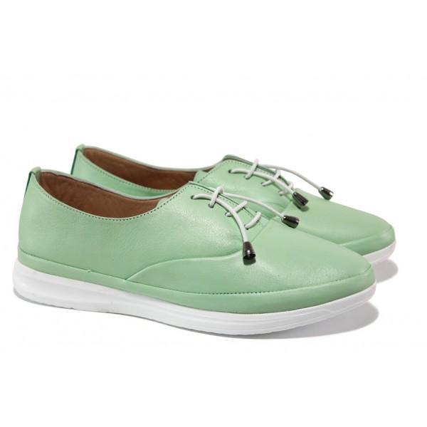 Анатомични дамски обувки от естествена кожа МИ 265-14202 зелен | Равни дамски обувки | MES.BG