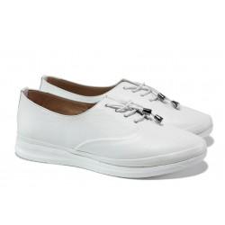 Анатомични дамски обувки от естествена кожа МИ 265-14202 бял | Равни дамски обувки | MES.BG