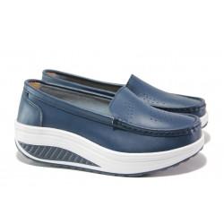 Комфортни дамски мокасини от естествена кожа ФР 339 син | Дамски обувки на платформа | MES.BG