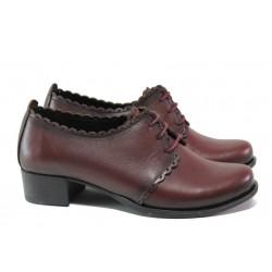 Анатомични дамски обувки от естествена кожа МИ 174 бордо | Дамски обувки на среден ток | MES.BG