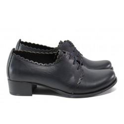 Анатомични дамски обувки от естествена кожа МИ 174 т.син | Дамски обувки на среден ток | MES.BG