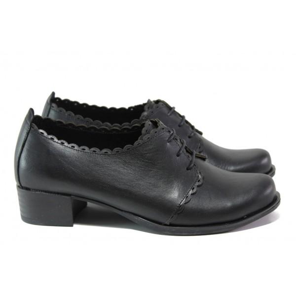 Анатомични дамски обувки от естествена кожа МИ 174 черен | Дамски обувки на среден ток | MES.BG