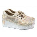 Анатомични дамски обувки от естествена кожа МИ 435-706 бежов | Дамски обувки на платформа | MES.BG