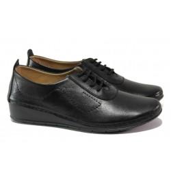 Анатомични дамски обувки от естествена кожа МИ 201-7 черен | Равни дамски обувки | MES.BG