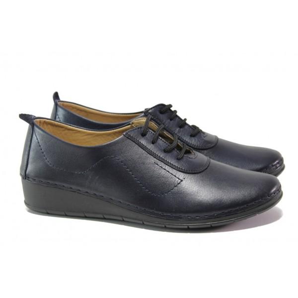 Анатомични дамски обувки от естествена кожа МИ 201-6 син | Равни дамски обувки | MES.BG