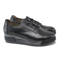 Анатомични български обувки от естествена кожа НЛ 289-8218 черен | Дамски обувки на платформа | MES.BG