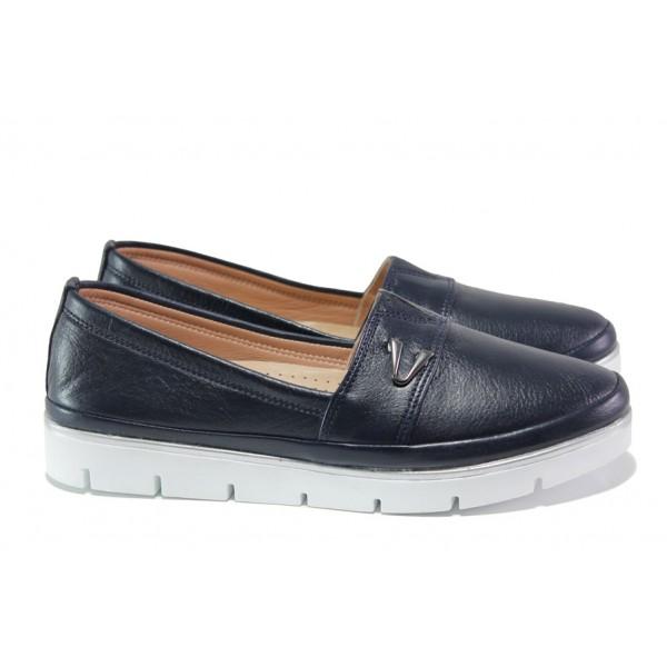 Анатомични дамски обувки от естествена кожа МИ 268-14608 син | Равни дамски обувки | MES.BG