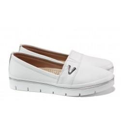 Анатомични дамски обувки от естествена кожа МИ 268-14608 бял | Равни дамски обувки | MES.BG