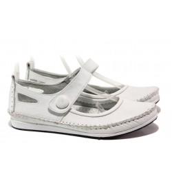 Анатомични мокасини от естествена кожа МИ 306-1010 бял | Равни дамски обувки | MES.BG