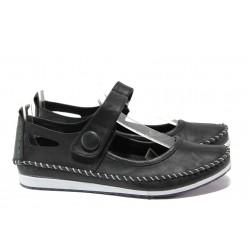 Анатомични мокасини от естествена кожа МИ 306-1010 черен | Равни дамски обувки | MES.BG