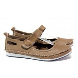 Анатомични мокасини от естествена кожа МИ 306-1010 кафе | Равни дамски обувки | MES.BG