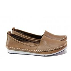 Анатомични мокасини от естествена кожа МИ 307 кафе | Равни дамски обувки | MES.BG