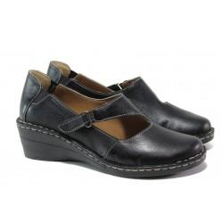 Анатомични дамски обувки от естествена кожа МИ 102-7 черен | Дамски обувки на платформа | MES.BG