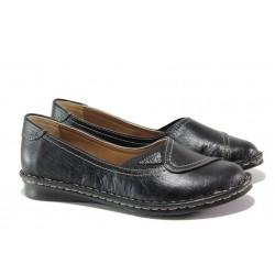 Анатомични дамски обувки от естествена кожа МИ 251 черен | Равни дамски обувки | MES.BG