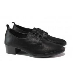 Анатомични обувки от естествена кожа МИ 916-14 черен сатен | Дамски обувки на среден ток | MES.BG