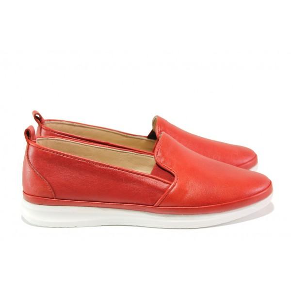 Анатомични дамски обувки от естествена кожа МИ 273-14202 червен | Равни дамски обувки | MES.BG