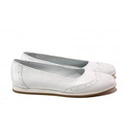 Анатомични български обувки от естествена кожа НЛ 300 AMINA бял | Равни дамски обувки | MES.BG