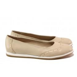 Анатомични български обувки от естествена кожа НЛ 300 AMINA сахара | Равни дамски обувки | MES.BG