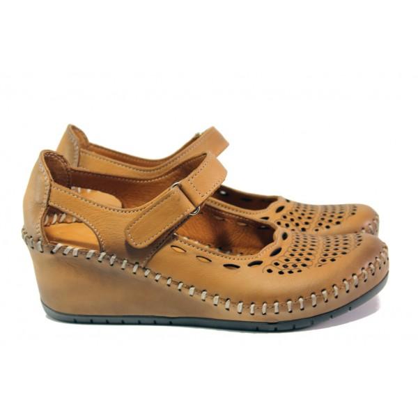 Анатомични дамски обувки от естествена кожа МИ 460-02 кафяв | Дамски обувки на платформа | MES.BG