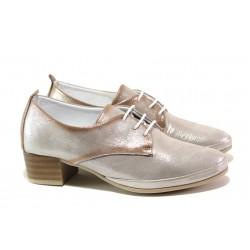 Анатомични обувки от естествена кожа МИ 916-12 сребро | Дамски обувки на среден ток | MES.BG