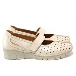 Дамски ортопедични обувки от естествена кожа SOFTMODE 390 бежов | Равни дамски обувки | MES.BG
