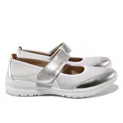 Дамски ортопедични обувки от естествена кожа SOFTMODE Boston бял | Равни дамски обувки | MES.BG
