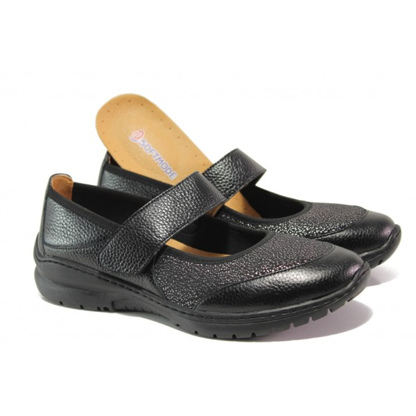 Дамски ортопедични обувки от естествена кожа SOFTMODE Boston черен | Равни дамски обувки | MES.BG