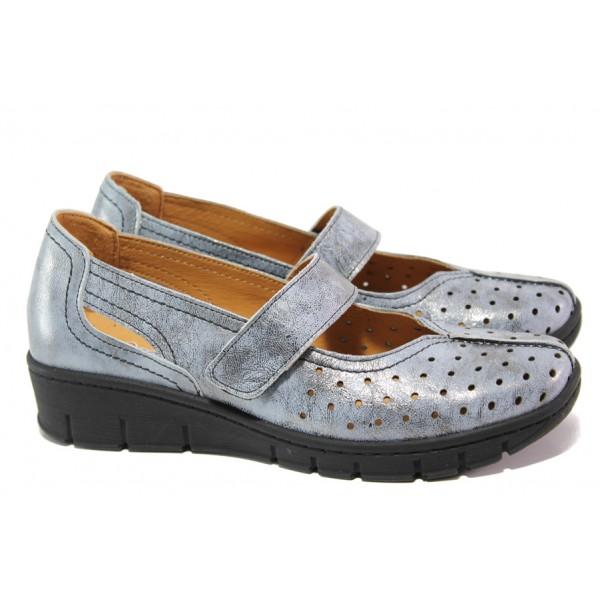Дамски ортопедични обувки от естествена кожа SOFTMODE 390 антрацит | Равни дамски обувки | MES.BG