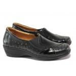 Дамски ортопедични обувки от естествена кожа SOFTMODE 225 черен | Дамски обувки на платформа | MES.BG