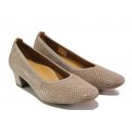 Дамски ортопедични обувки от естествена кожа SOFTMODE 7096 таупе   Дамски обувки на среден ток   MES.BG
