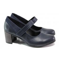 Анатомични български обувки от естествена кожа НЛ 298-527 син | Дамски обувки на среден ток | MES.BG