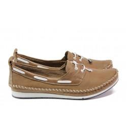 Анатомични дамски обувки от естествена кожа МИ 308 кафе | Равни дамски обувки | MES.BG
