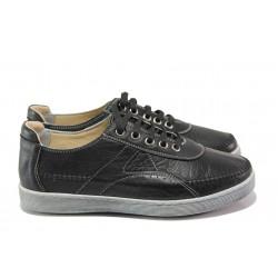 Анатомични дамски обувки от естествена кожа МИ 403 черен | Равни дамски обувки | MES.BG