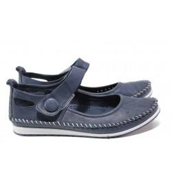 Анатомични мокасини от естествена кожа МИ 306-1010 син | Равни дамски обувки | MES.BG