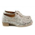 Анатомични обувки от естествена кожа МИ 105 св.бежов-сребро | Дамски обувки на среден ток | MES.BG