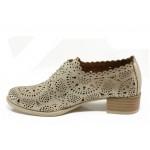 Анатомични обувки от естествена кожа МИ 105 т.бежов | Дамски обувки на среден ток | MES.BG