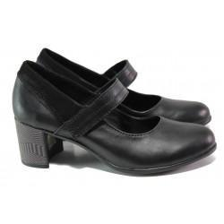 Анатомични български обувки от естествена кожа НЛ 298-527 черен | Дамски обувки на среден ток | MES.BG
